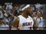 <a href=http://sports.cntv.cn/2013/06/22/VIDE1371873722280599.shtml target=_blank><font color=#a9e2f3>[NBA]总决赛Ⅶ微电影:詹韦双双爆发热火成功卫冕</font></a>
