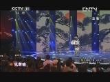 京剧《辕门斩子》选段 唐达 少儿京剧大赛决赛第一轮第1场