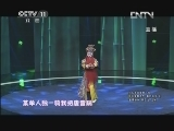 京剧《锁五龙》选段 姜舒原  少儿京剧大赛决赛第一轮第1场