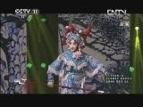京剧《扈家庄》选段 谢雨澄  少儿京剧大赛决赛第一轮第1场