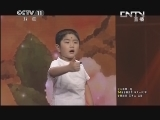 《中央电视台首届全国少儿京剧电视大赛》 20130701 3/3