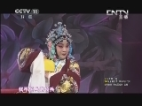 《中央电视台首届全国少儿京剧电视大赛》 20130702 3/3