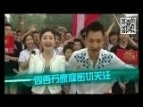 2013希望之星英语风采大赛 宣传片2