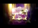 2013希望之星英语风采大赛 宣传片完整版