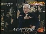 京韵大鼓丑末寅初 20130717