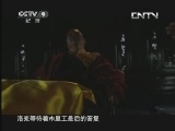 《特别呈现》 20130725 云中孤旅(下)