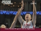 Video: China's First Loss to S. Korea in 11 Years