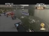 [2013大力士争霸赛]哈弗托尔·布扬松VS欧文·卡托纳 后抛啤酒桶 20130804