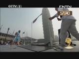 [2013大力士争霸赛]唐尼·斯科特·琼斯VS亚历山大·利申科 后抛啤酒桶 20130804