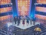 《2013希望之星英语风采大赛》 20130810 全国总决赛40晋20(2)