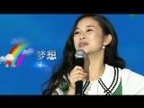 [2013开学第一课] 宣传片