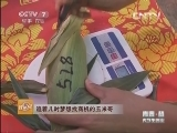杨天龙水果玉米致富经,追着儿时梦想找商机的玉米哥