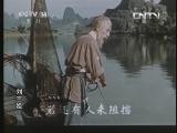 《经典电影》 20130828 电影《刘三姐》
