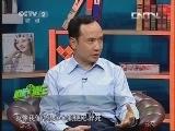 """《健康早班车》 20130906 伤""""心""""的肥胖"""