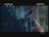 电影《大话西游之一 月光宝盒》 精彩看点4