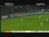 [国际足球]客场逆转取胜斯洛伐克 波黑小组领跑