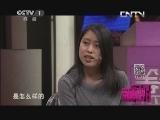 《等着我》 20130921 公益寻亲特别节目