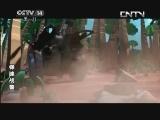 《动画梦工场》 20130923 06:30