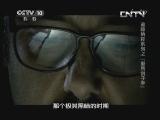 """《人物》 20130925  追踪纳粹系列之缉拿""""里昂刽子手""""(上)"""