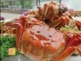 菜肴制作农广天地,食在金秋----太湖鲜