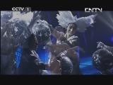 《吉尼斯中国之夜》 20131001