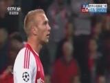[欧冠]第2轮:阿贾克斯 1-1 AC米兰 进球集锦