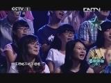 [2013吉尼斯中国之夜]歌曲《快乐歌》 演唱:龚琳娜 20131005