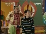 《驴友阿凡提》第24集 疯狂的血压