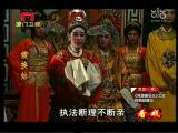 《嫂换姑》第十场 看戏 - 厦门卫视 00:24:44