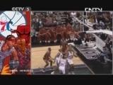 <a href=http://sports.cntv.cn/2013/11/14/VIDE1384435807165369.shtml target=_blank>[NBA最前线]最前线闪回:艾弗森大战飞人乔丹</a>