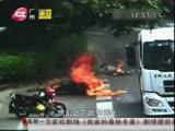 佛山:车祸引发自燃 女司机成火人