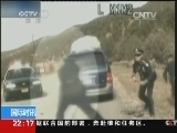 [视频]美国:女司机携子逃逸 警察怒开枪
