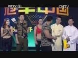 [冠军中国]完整版 20131123