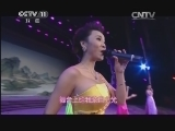 2013寻找七仙女 20131124 获奖演员演唱会