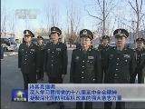 《军事报道》 20131201