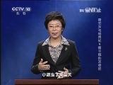 《百家讲坛》 20131205 唐玄宗与杨贵妃9 偷羊贼的发迹史