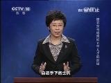 《百家讲坛》 20131207 唐玄宗与杨贵妃11 干儿子的反目