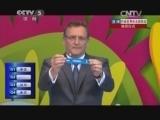 [国际足球] G组:德国葡萄牙同组 美国争出线