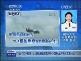"""[视频]打造""""水下航母"""":美核潜艇成功从水下发射无人机标志着什么?"""