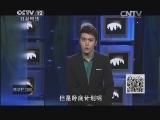 """普法栏目剧20131222 迷你剧集 卧底前传之""""兄弟""""篇(大结局)"""