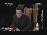 《中国好歌曲》 20140124
