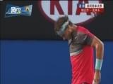 [一网打尽]回球导致受伤 纳达尔疼痛难忍