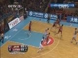 2013-14赛季中国男子篮球职业联赛第28轮 北京金隅VS九台农商银行 20140127