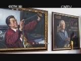 [风范]画家侯一民