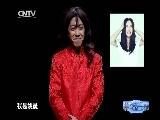 2014网络春晚(2) 00:39:21