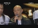 《中国好歌曲》 20140131