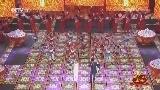 精彩回看:2014年央视元宵晚会(上) 00:59:18