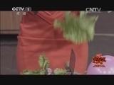 《中国味道》 20140217 寻找最牛吃货