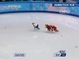 2014索契冬奥会 中国短道速滑赛事回顾 20140223