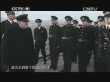 """[天启——第二次世界大战]第三集 兵临莫斯科 德国海军采用""""狼群战术""""逼迫英国求和"""
